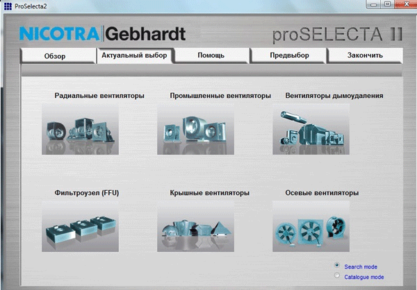 proSELECTA program FOR NICOTRA GEBHARDT FANS 1