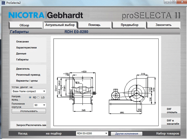 proSELECTA program FOR NICOTRA GEBHARDT FANS 3